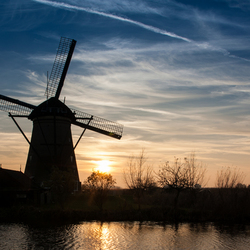 Duth Windmill