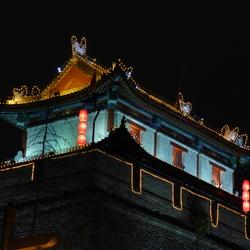 Huis op stadsmuur van Xian (China)