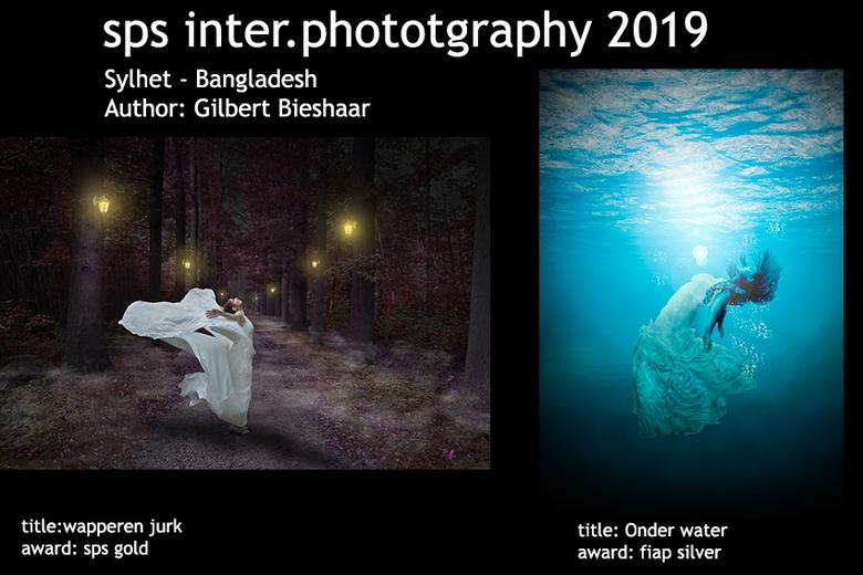 bangladesh prijzen - Een een foto die ik zelf binnen kreeg .. Een fotowedstrijd in bangladesh waar ik 2 keer in de prijzen ben gevallen..