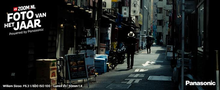 fotowedstrijd: Foto van het jaar: Straat