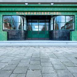 Groningen, Wiebengacomplex