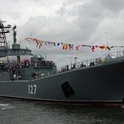 RFS Minsk