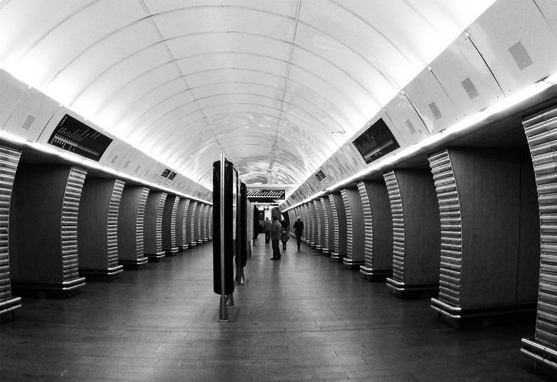 Metro Praag -