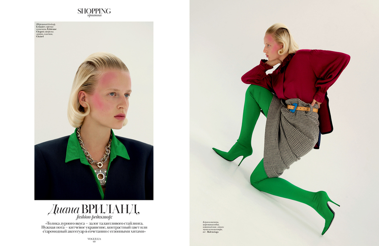 Shopping_Page_2 - anine van velzen for vogue ukraine shot by carlijn jacobs styled by emelie hultqvist