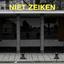 Het schreihuisje in Schiedam