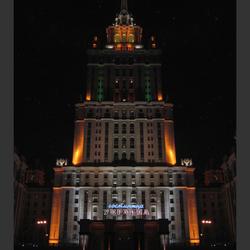 Ukraine hotel, Moscow