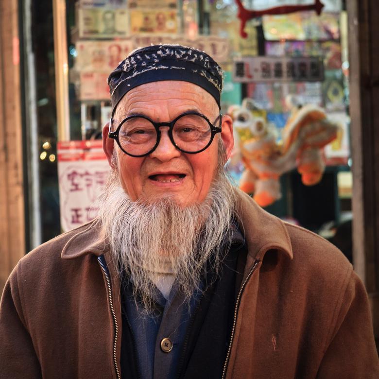 Straatbeeld - Portret van een oudere bewoner van Xi'an