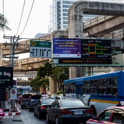 201312209151 Skytrain, auto's  en metro komen hier samen in Bangkok.jpg