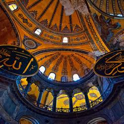 Hagia Sophia interieur