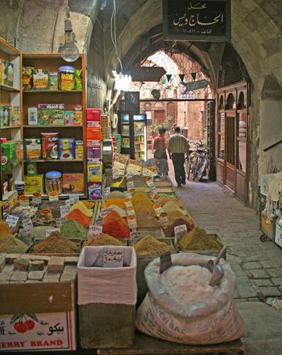 Kruidenwinkel - Een kruidenwinkel in Mardin Turkije.