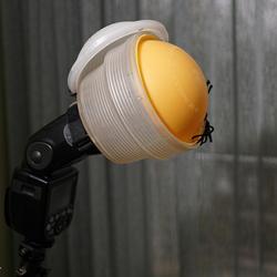 Lightsphere Amberdome