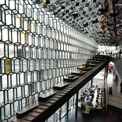 music center in Reykjevik.jpg 2