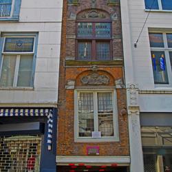 Smalste huis van Dordrecht