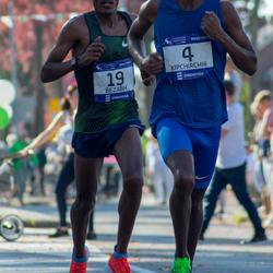 Marathon Eindhoven 2018