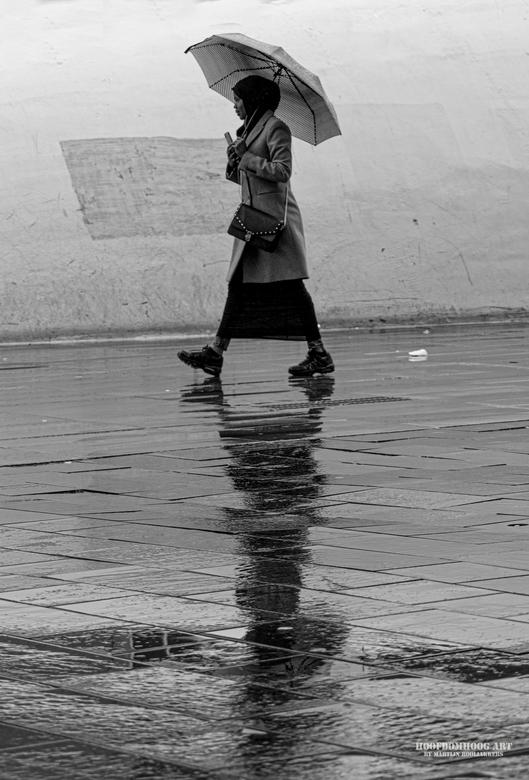 rainy day -