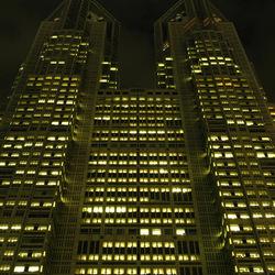 Tokyo Skycraper district V2