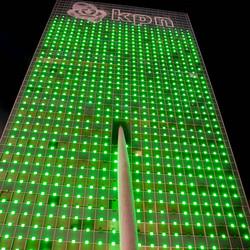 Kpn Toren Rotterdam bij nacht