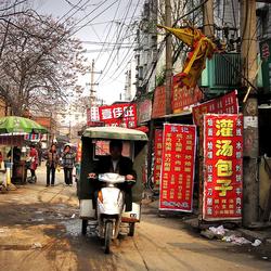 Een straat in Kaifeng
