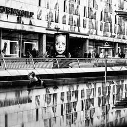 Stad Reflecties - Koopgoot Rotterdam