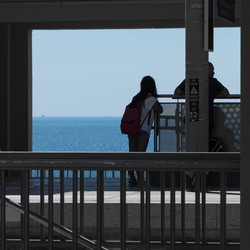 treinstation met uitzicht