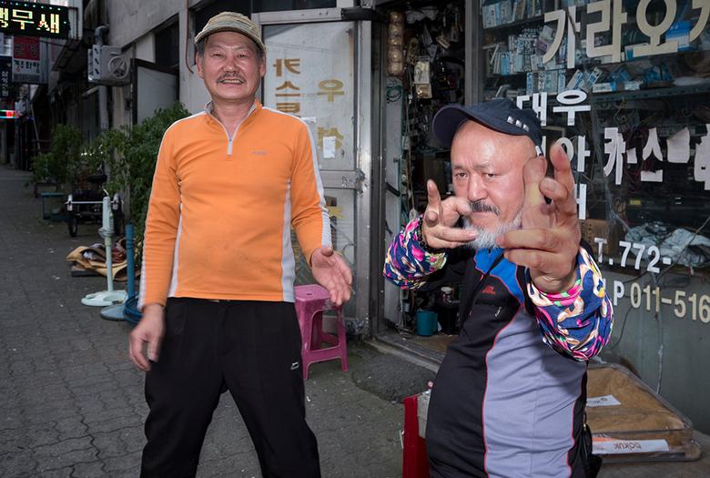 Geyeongju Zuid-Korea - Een gezellige ontmoeting...
