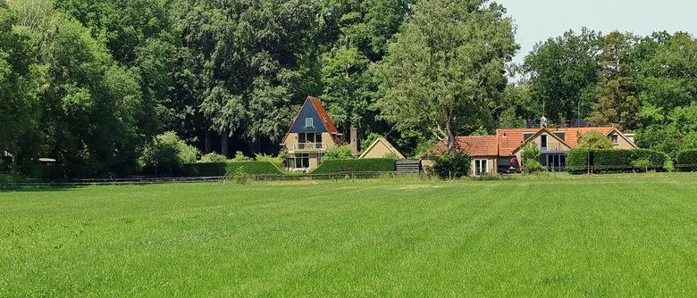 landgoed 't Rosendael - Wandeling omgeving Heino. Hier bevinden wij op het landgoed &#039;t Rosendael,<br /> <br /> 2 juni 2020.<br /> Groetjes Bob