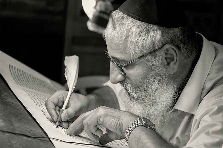 Torah schrijver