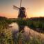 Ypey molen in het ochtendlicht