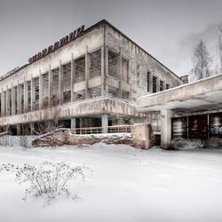 Pripyat, Palace of Culture II