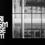 Leeuwarden: 'Verborgen Escher'
