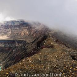 Panorama Santa Ana vulkaan, El Salvador