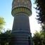 Watertoren te Delft
