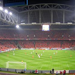 Arena panorama