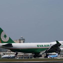 Eva Air cargo