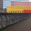 Groningen 19