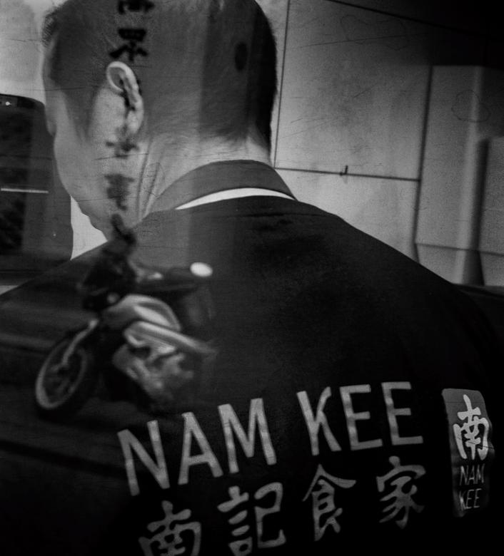 Nam Kee的廚師 - <br /> <br /> vertaling: &quot;de kok van Nam Kee&quot;