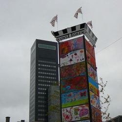 fries straatfestival. kunsttoren.