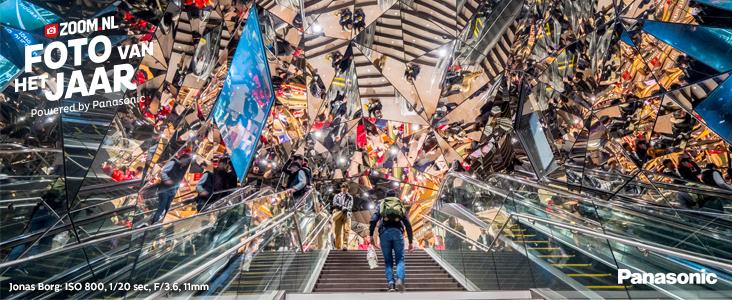 fotowedstrijd: Foto van het jaar: Architectuur