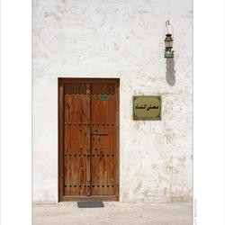 Sharjah, VAE, 2