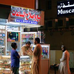 Avondwinkel in Oman