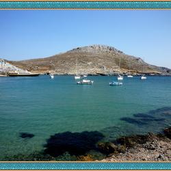 Vathi Island Greece