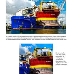 Serie :Offshore Xin Guang Hua (laatste foto  nr. 5 )
