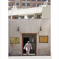 Sharjah, VAE, 3