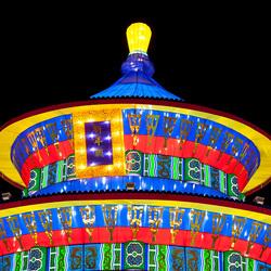 China Light Tempel van de Hemel